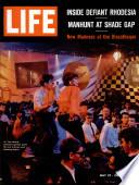1966年5月27日