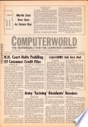 1975年6月18日