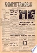 1974年1月16日