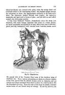 171 ページ