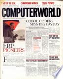 1999年1月18日