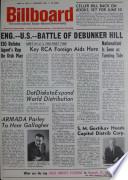 1964年6月13日