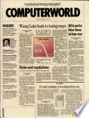 1989年4月24日