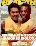 1982年11月19日