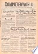 1979年6月25日