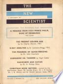 1957年11月21日