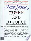 1984年10月8日