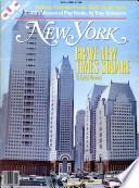 1984年4月2日