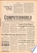 1978年8月14日