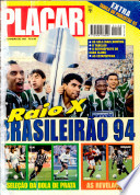 1995年1月