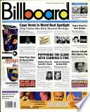1995年11月18日