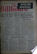 1956年4月7日