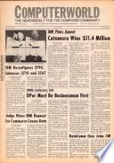 1975年7月9日
