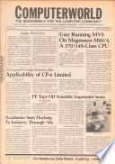 1979年9月17日