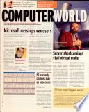 1997年1月13日