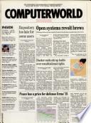 1990年6月25日