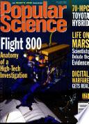 1997年7月