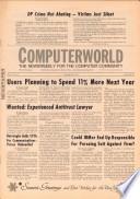 1976年12月20日