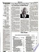 1983年2月28日