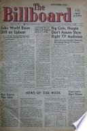 1957年7月22日