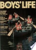 1984年5月