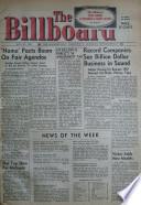 1957年7月29日