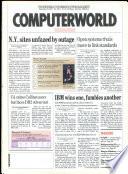 1991年9月23日