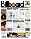 1997年8月2日