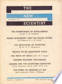 1957年8月22日