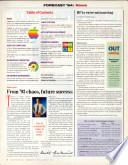 1993年12月27日〜1994年1月3日