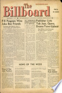 1957年11月4日
