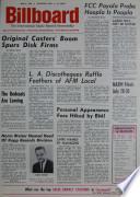1964年6月6日