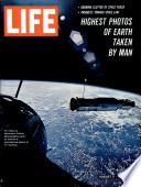 1966年8月5日