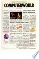 1991年6月17日