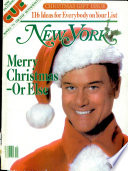 1980年12月8日