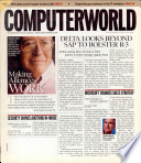 2001年7月23日
