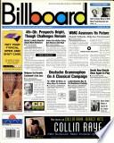 1997年8月30日