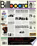 1996年4月13日