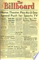1952年9月20日