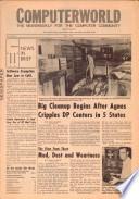 1972年7月5日