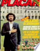 1982年10月15日