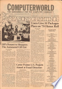 1978年12月18日