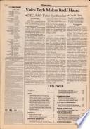 1983年12月19日