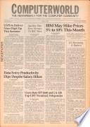 1981年6月1日