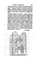 715 ページ
