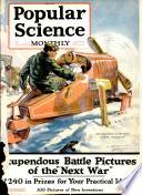1921年12月