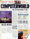 1998年12月14日