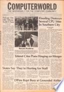 1979年4月23日