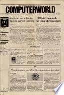 1984年8月6日