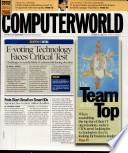 2006年10月23日